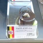 ヴィタメール - ショコラ・ビスターシュ(2015.1)