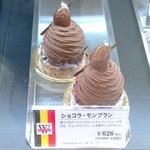 ヴィタメール - ショコラ・モンブラン(2015.1)