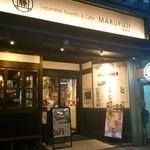 MARUFUJI CAFE - 外観 改装されてから初めての再訪