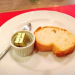 アイレMDレストラン - パン