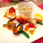 アイレMDレストラン - オマール海老のグリル