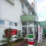 カフェ&レストラン カルネ - 入り口