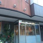 多羅福村 - お店の入り口