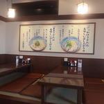 丸亀製麺 - 小上がり席
