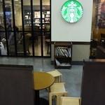 スターバックス・コーヒー - 子ども用テラス席