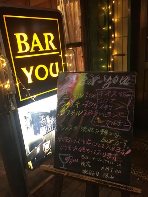 「bar you 赤羽」の画像検索結果