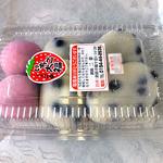 御菓子司 二幸 - 料理写真:購入した大福類(2015年12月)