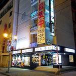 港釧路の炉端焼き 虎や - 雑居ビルの1階です(2015年12月)
