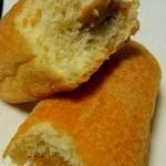 東京あげパン - きなこクリーム