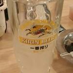 磯丸水産 - レモンサワー