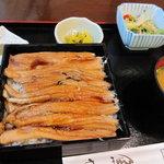 魚や 旬 -