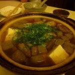 4601614 - 特選和牛すじ肉煮込みと豆腐の土鍋仕立て