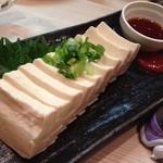 和鶏屋 堺東店 - H.27.12.30.夜 塩締めとーふの冷奴 350円税別