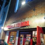 American Bar BASIL - 2015/12