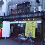 七津屋 - 店の外観