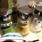 又十 - 天ぷら用塩3種!