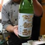 歓の季 - 阿部勘 純米吟醸 新酒かすみ