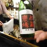 歓の季 - 綿屋 佐藤農場 純米吟醸 山田錦