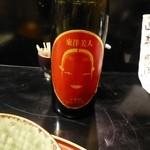 歓の季 - 東洋美人 純米大吟醸
