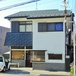 順絲菴 - 店舗兼住宅