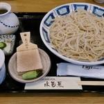 水芭蕉 - 本わさびざる 870円