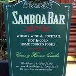 浅草サンボア - SAMBOA BAR