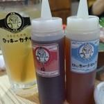 ロッキーカナイ - 梅と生姜のブレンドサワー