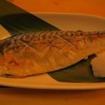 浜焼次郎 - サバ塩焼き¥480