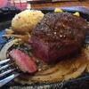 ブロンコビリー - 料理写真:炭焼きやわらかランチステーキ