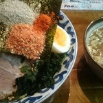 46017669 - お魚つけ麺、大盛