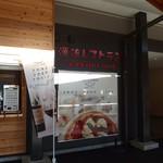 源流レストラン -