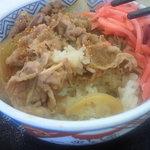 Yoshinoya - 牛丼 並