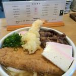 46021024 - 大晦日限定!与喜うどん。                       天ぷら・肉・キツネ・卵の豪華バージョン。