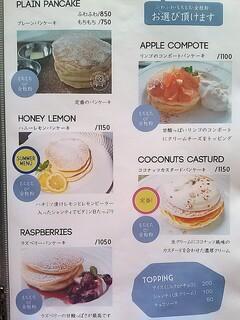 Micasadeco&Cafe - 20141108訪問。パンケーキメニュー1