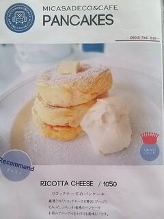 Micasadeco&Cafe - 20141108訪問。パンケーキメニュ-2 お目当てはこれ!