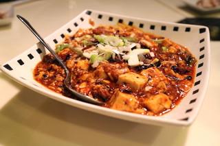 茘枝 - 激辛四川麻婆豆腐