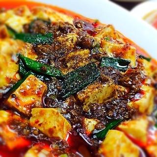 唯一無二の四川中華料理