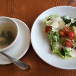 Santo Santo CAFE DINING - スープとサラダ