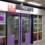 46027115 - 20141115訪問。最寄駅は山科駅