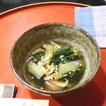 歓の季 - 雪菜のおひたし