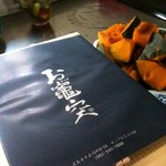 4603404 - 土用の丑の日に鰻弁当を頂きました。隣に写っているのは料理自慢の妻が作ったカボチャです。