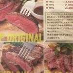 神田の肉バル RUMP CAP - メニュー