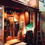 bar Caiotto - 外観