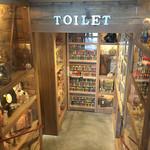 農園レストラン トリトン - トイレ