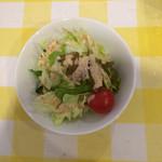 マジックス・キッチン - サラダ