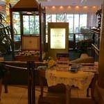 46033748 - 阪急インターナショナルホテル2Fのパルテール。