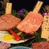 焼肉牛0 - 料理写真:厚切りのサーロインとシャトーブリアン