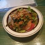 珈琲新鮮館 - セットのサラダ