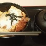 46036663 - カツ丼(税込490円)