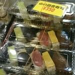46038673 - 田舎寿司